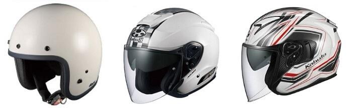 OGK KABUTOのジェットヘルメット