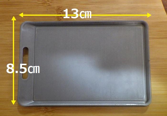 ビーパル11号 sho's肉厚鉄板miniのサイズ