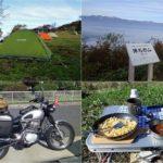 陣馬形山 キャンプ|キャンプツーリングに行ってきた【レポート】2019年10月