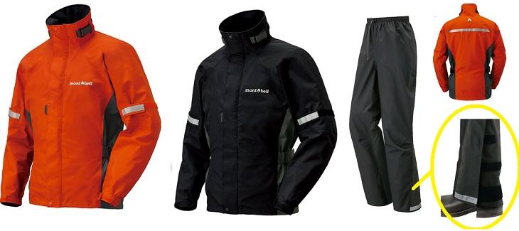 モンベルのバイク用ジャケット&パンツ