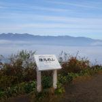 陣馬形山キャンプ場の魅力~景色・展望、トイレ、駐車場情報等を紹介