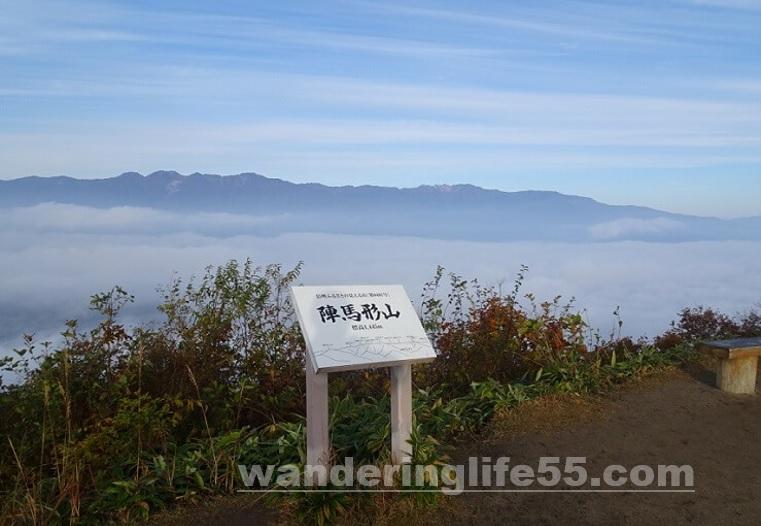 陣馬形山キャンプ場の紹介