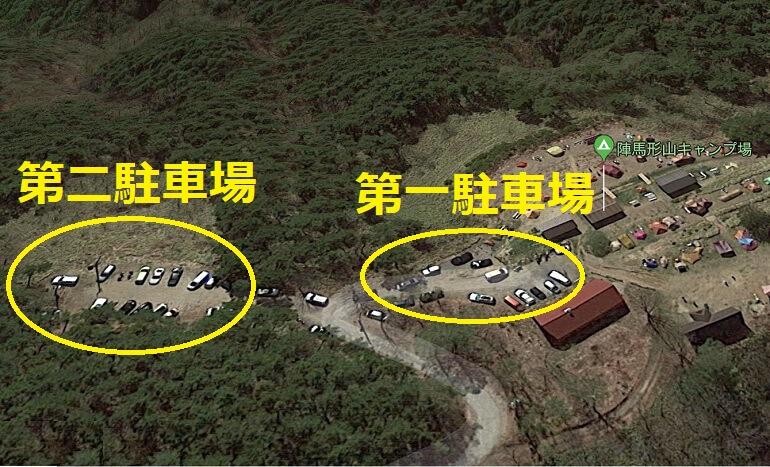 陣馬形山キャンプ場の駐車場情報