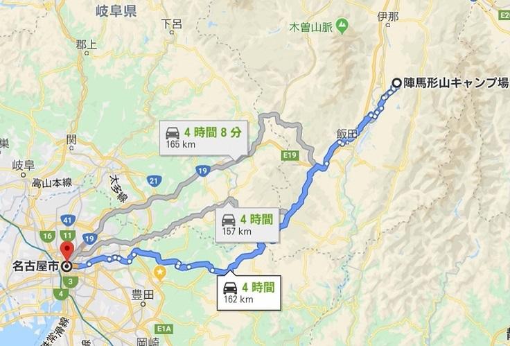 名古屋から陣馬形山キャンプ場までのルート