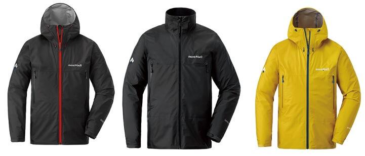 モンベルの防寒ジャケット