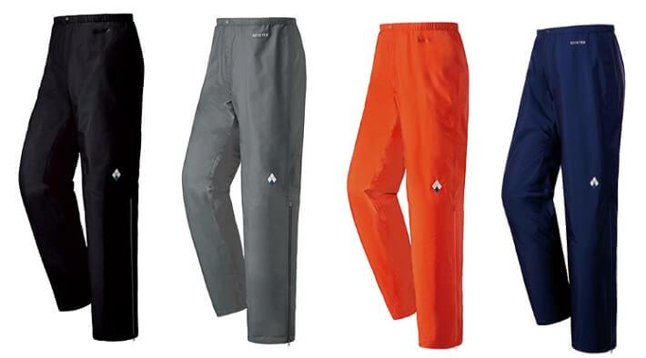 モンベルの防寒パンツ・ズボン