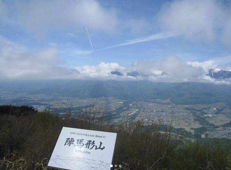 陣馬形山キャンプ場からの眺め