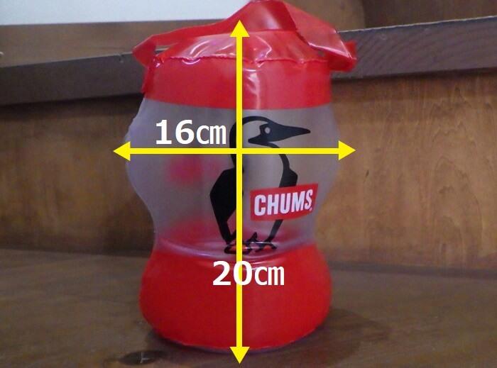 BE-PAL×CHUMS ブービーバードLEDランタンのサイズ