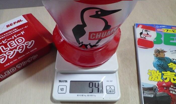 ビーパル2020年1月号付録ランタンの重量