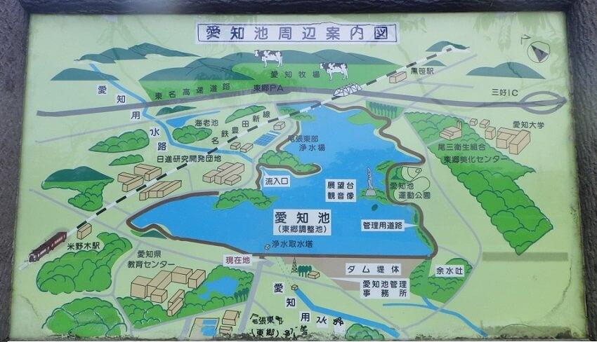 愛知池 周辺施設の案内図