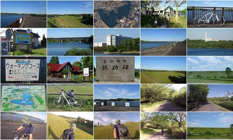 ランニング、ジョギング、自転車サイクリングを楽しめる愛知池