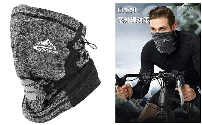 アマゾンで人気の冷感マスク
