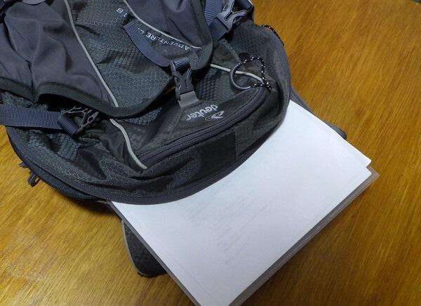 アドベンチャーライト A4書類の収納