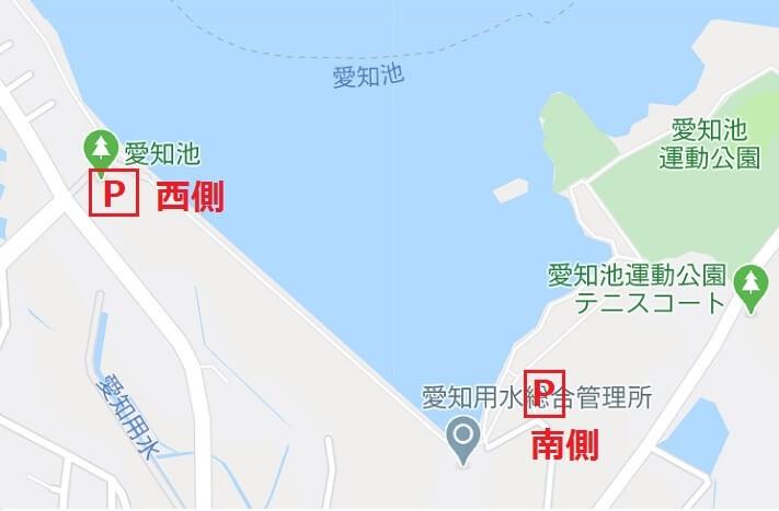 愛知池 駐車場マップ