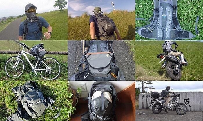 ドイターのアドベンチャーライトを自転車、ランニング、登山、バイクで使用してみた