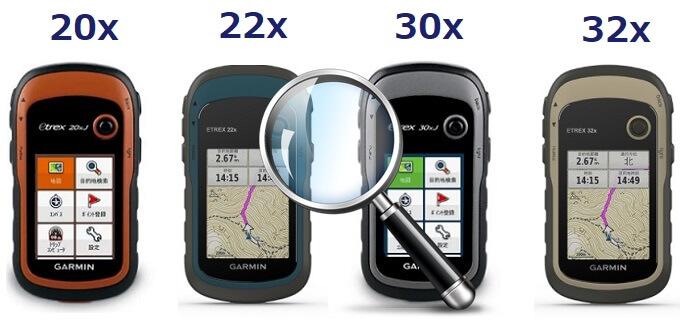 ガーミン eTrex 22x,32xと20x,30xとの比較