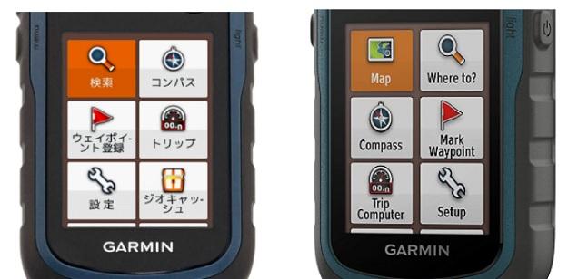 ガーミン eTrex22 日本語版と英語版