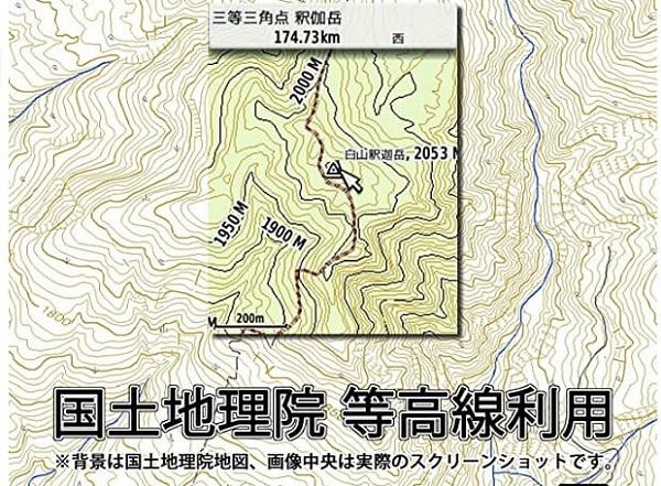 ガーミン 山岳詳細地図