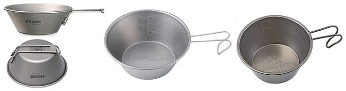 人気・売れ筋のチタンシェラカップ