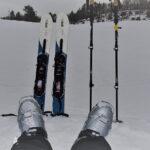 STCスキーベンチャーについて【レビュー】山スキーに最適