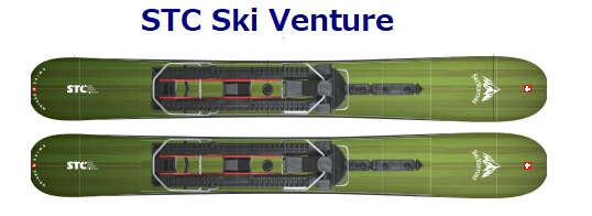 スキーベンチャーの詳細について