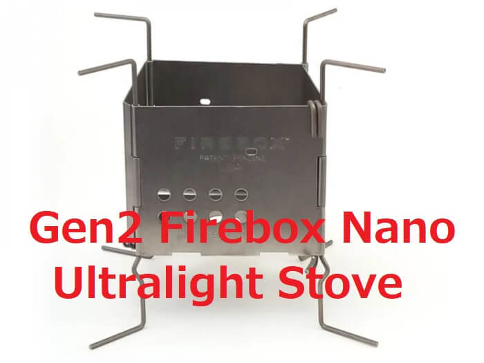 Gen2 Firebox Nano Ultralight Stove