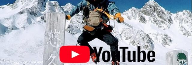 youtube flyder【地球と遊ぶ】