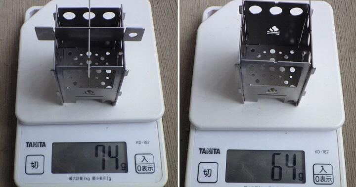 コンパクトな焚き火台BushBoxマイクロ ストーブ EDC BOXの重量