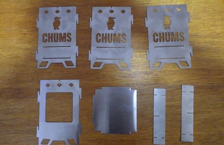 CHUMS×BE-PAL ブービーバード焚き火台SOLOの構成パーツ