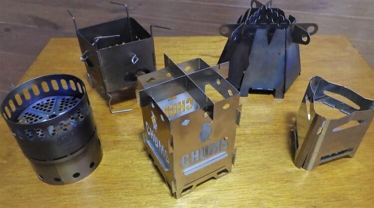 ビーパルのソロ用焚き火台を各種ミニ焚き火台と比較