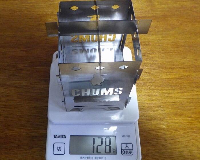 ビーパル ブービーバード焚き火台SOLOの重量