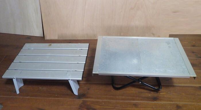 自作焚き火テーブルをアルミロールテーブルと比較