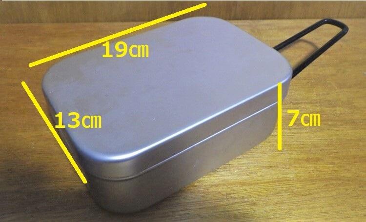 ダイソー メスティン 3合 サイズ・寸法